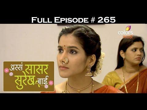 Asa-Saasar-Surekh-Bai--28th-May-2016--असा-सासर-सुरेख-बी--Full-Episode