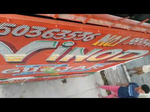 Video Vinod gujjar dj Mathurapur Greater Noida in village Dabra.ganesh chaturthi download in MP3, 3GP, MP4, WEBM, AVI, FLV January 2017