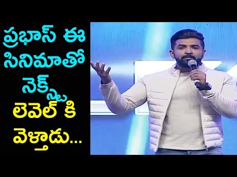 Arun Vijay Speech At Saaho Pre Release Event | #Prabhas, #ShraddhaKapoor, #Sujeeth | Silver Screen