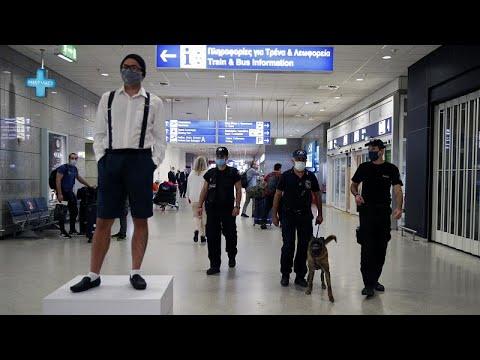 """Restart"" Greece: Ανοίγουν τα αεροδρόμια – Επανεκκίνηση του τουρισμού…"