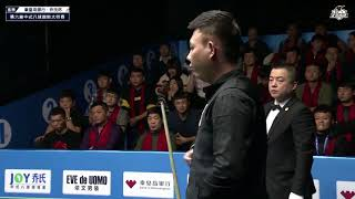 17 - Chinese 8Ball - Finale