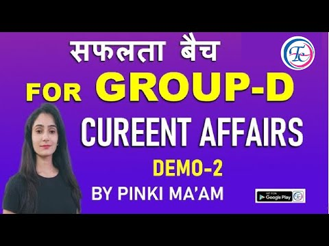 सफलता बैच For Group- D || CURRENT AFFAIRS DEMO-2 || BY PINKI MA'AM #timescoachingapp