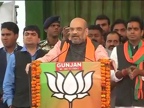 Shri Amit Shah speech at public meeting in Noida, Uttar Pradesh : 05.02.2017