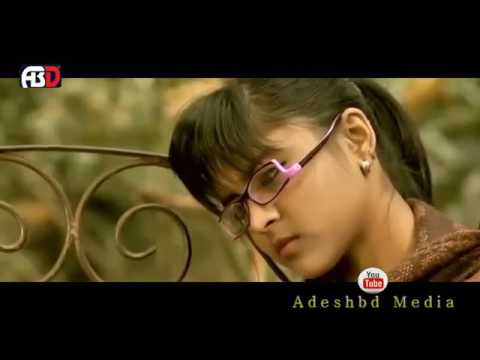 Bangla New Song Amar Bhetor Official HD by Belal Khan & Kheya  Music Video HD 360p