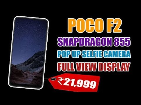 Poco F2 India Launch | Snapdragon 855 | 32 MP Selfie | Full View | Headphone Jack | QC 4.0
