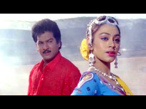 Kondapalli Bomma  Video Song || Kannayya Kittayya Telugu Movie || Rajendra Prasad, Shobana