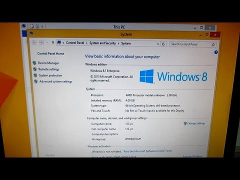 Windows 2012 r2 recovery console