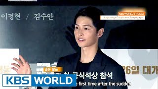 - KBS WORLD e-TOD AY Play List :https://www.youtube.com/playlist?list=PLMf7VY8La5RHgowe6j1HbLa_7CegSCv0V------------------------------------------------Subscribe KBS World Official YouTube: http://www.youtube.com/kbsworld------------------------------------------------KBS World is a TV channel for international audiences provided by KBS, the flagship public service broadcaster in Korea. Enjoy Korea's latest and the most popular K-Drama, K-Pop, K-Entertainment & K-Documentary with multilingual subtitles by subscribing KBS World official YouTube.------------------------------------------------대한민국 대표 해외채널 KBS World를 유튜브에서 만나세요. KBS World는 전세계 시청자에게 재미있고 유익한 한류 콘텐츠를 멀티 자막과 함께 제공하는 No.1 한류 채널입니다. KBS World 유튜브 채널을 구독하고 최신 드라마, K-Pop, 예능, 다큐멘터리 정보를 받아보세요. ------------------------------------------------[Visit KBS World Official Pages]Homepage: http://www.kbsworld.co.kr Facebook: http://www.facebook.com/kbsworldTwitter: http://twitter.com/kbsworldtv Instagram: @kbsworldtvLine: @kbsworld_asiaKakaoTalk: @kbs_world (http://plus.kakao.com/friend/@kbs_world)Google+: http://plus.google.com/+kbsworldtv[Download KBS World Application] ■ IOS Download : http://apple.co/1NktctW ■ Android Download : http://bit.ly/1NOZFKr