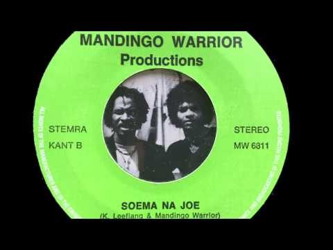 Mandingo Warrior - Soema Na Joe [MANDINGO WARRIOR PRODUCTIONS]