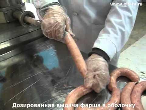 Видео: Шприц для фарша вакуумный (дозирующий) ИПКС-047Д(Н).
