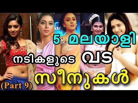 Rare Malayalam actress navel exploring. Wet navel exposed, Deep Navel