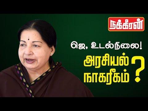 Jayalalithas-Health-Condition-Mavali-Answers-Episode-6