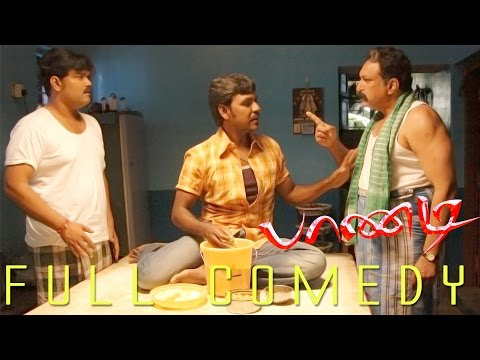 Pandi - Full Comedy | Raghava Lawrence | Sneha | Namitha | Srikanth Deva | Rasu Madhuravan:  Pandi full Comedy HD.Film        : PandiStarring   : Raghava Lawrence, Sneha, Namitha, Saranya, Nasser Music      : Srikanth DevaDirect      : Rasu MadhuravanBanner    : Nemichand Jhabak ProductionsProducer : Hitesh JhabakLabel       : Mass AudiosOverseas : Khafa ExportsYear        : 2008Pandi More VideosFull Movie http://ascendents.net/?v=F1brZ8qGbAsFull Comedy http://ascendents.net/?v=7hMwwuEgYUQSuper Scenes http://ascendents.net/?v=T4Ym1jfPPMwOriginal Soundtrack http://ascendents.net/?v=zOu8dW1gXSMVideo Jukebox http://ascendents.net/?v=bEP_p6nqlqMFor more updates from Khafa Entertainment Subscribe us http://goo.gl/y37goGFollow us http://goo.gl/uhRiSMLike us http://goo.gl/e09dFKGplus http://goo.gl/GSAz0RPandi (Lawrence) does menial jobs in Dubai and saves every penny he earns and sends it to his family in Usilampatti. A flashback reveals that he was a carefree youth, who is often chided by his father (Nasser). His elder brother (Sreeman) is the blue-eyed boy of his father. However Pandi's mother (Saranya) showers all her love and affection on him. Pandi comes across Sneha, a cop's daughter in the village and after a sequence of events romance blossoms between them. Meanwhile his family receives a shock as just a couple of days before Pandi's sister's wedding, Sriman runs away from the house with the money.A dejected father is consoled by Pandi, who borrows money from a private money-lender and completes the wedding. Meanwhile, Sneha walks out of the house to enter wedlock with Pandi.Determined to pay back the loan and help his family overcomes their financial constraint, Pandi decides to go abroad and work as conservancy staff. He manages to stabilize his family with his earnings. However on his return he is shocked to find his mother dead. Coming to know that it was no natural death, he decides to avenge the killers.