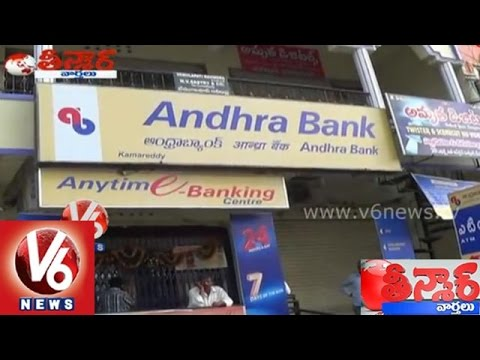 Bank employee scam by stealing money from customers account  Teenmaar News