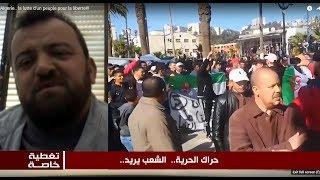 Algerie.. la lutte d'un peuple pour la liberte !!!