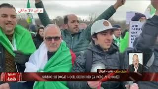 Algerie: Le hirak va bien, rejette les manoeuves du systeme