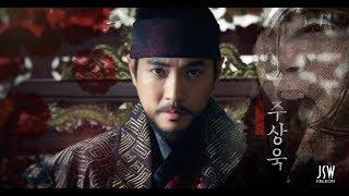Video [Grand Prince] Joo Sang Wook MV MP3, 3GP, MP4, WEBM, AVI, FLV April 2018