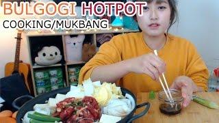 BULGOGI불고기전골(Korean BBQ) Hot Pot Cooking/Mukbang | KEEMI
