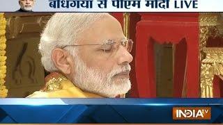 Gaya India  city photos : PM Modi Offers Prayer at Mahabodhi Temple in Bodh Gaya - India TV