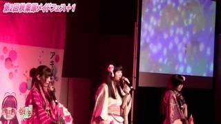 LIVE出演情報 秋葉原メイドフェス+1