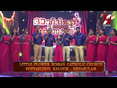 Davidinte Kinnarangal Mega Reality Show Epi 35 ► LITTLE FLOWER ROMAN CATHOLIC CHURCH-KALOOR,ERNAKULA