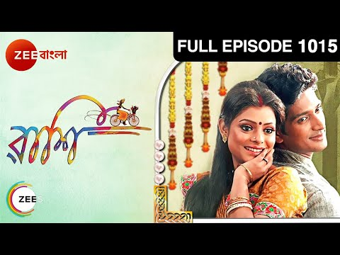 Rashi - Episode 1015 - April 23  2014 24 April 2014 01 AM