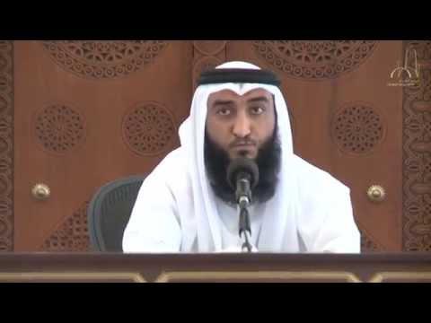 درس العصر للشيخ / مال الله الجابر2