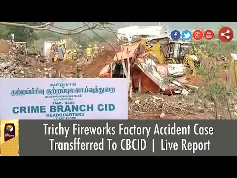 Trichy-Fireworks-Factory-Accident-Case-Transfferred-To-CBCID-Live-Report