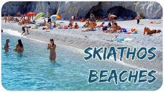 Σκιάθος - παραλίες Namaste by Audionautix is licensed under a Creative Commons Attribution license...