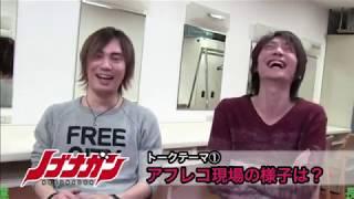 REASON NOBUNAGA SHIMAZAKI'S CUTE AF | I upload this at 1:43 am