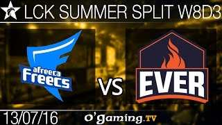 Afreeca Freecs vs ESC Ever - LCK Summer Split 2016 - W8D3