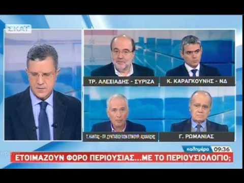 Τρ. Αλεξιάδης: Σύντομα η απόφαση για πληρωμή φόρων με εκχώρηση ακινήτων –