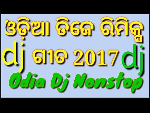Video ODIA Dj REMIX FULL BASS SONGS DJ NONSTOP 2017 MIX download in MP3, 3GP, MP4, WEBM, AVI, FLV January 2017