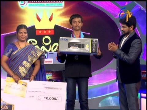 Champion | 9th October 2016 - Full Episode | ETV Telugu