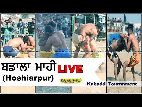 Badala Mahi (Hoshiarpur) Kabaddi Tournament 19 Jan 2018