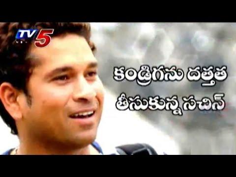 Sachin To Change Kandriga Village Fate | Nellore : TV5 News