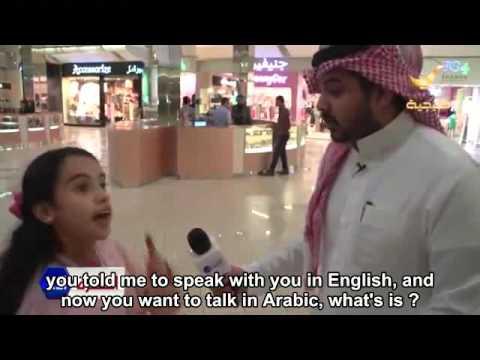 smart saudi little girl .. funny interview