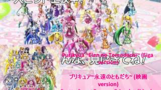 Pretty Cure All Stars New Stage OST Track 3
