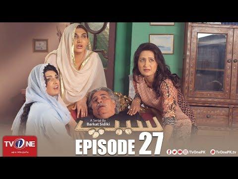 Seep | Episode 27 | TV One Drama | 14 September 2018