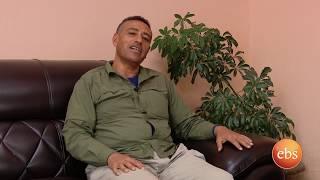 የመንጃ ፈቃድ መፈተኛና ተሽከርካሪ መቆጣጠሪያ ማሽን ፈጣሪዉ/Ethio Business SE 4 Ep 1