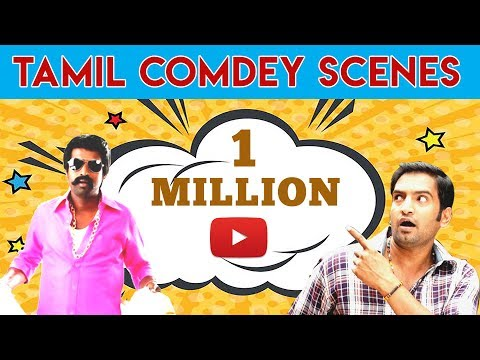 Video Tamil Comedy Scenes - Soori | Santhanam | Tamil Latest Comedy Scenes download in MP3, 3GP, MP4, WEBM, AVI, FLV January 2017