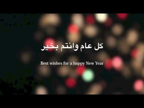 عيدنا عيد مبارك ..