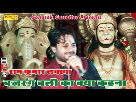 new hindi video songs hd 2014
