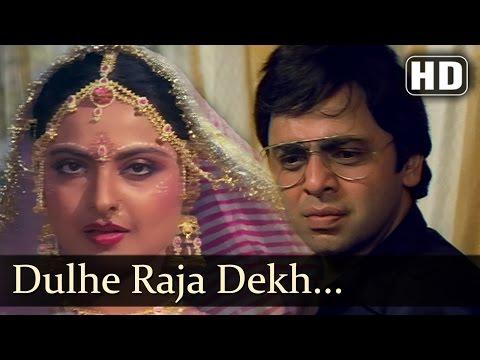 Dulheraja Dekh - Rekha - Vinod Mehra - Pyar Ki Jeet - Hindi Song