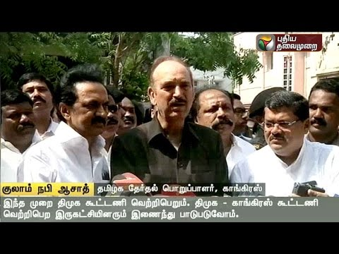 DMK-led-alliance-will-come-to-power-in-Tamil-Nadu-Ghulam-Nabi-Azad