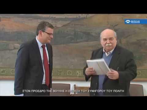 Βουλή – Ενημέρωση     (07/03/2017)