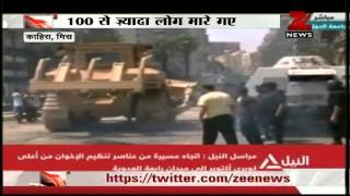 Egyptian Unrest YouTube video