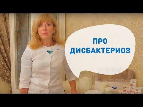 Диета от диетолога марины трифоновой