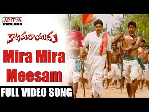 Katamarayudu Movie Mira Mira Meesam Full Video Song