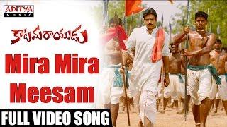 Mira Mira Meesam Full Video Song || Katamarayudu Video Songs